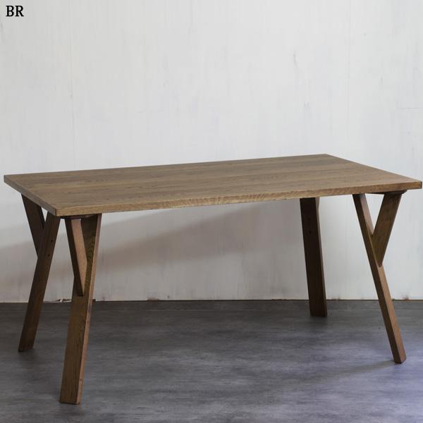 こたつテーブル おしゃれ テーブル ハイテーブル 布団レスこたつ ハイタイプこたつ ダイニングこたつ 長方形 こたつ本体 (JaGG Dining ジャグダイニング 140 ヒーター付 LBR/BR) 国産 日本製 手元コントローラー 暖房器具 木製