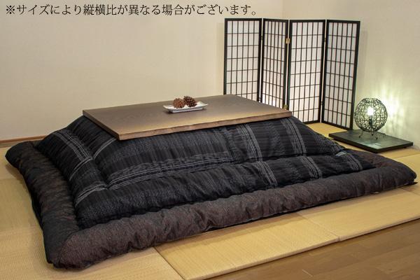 こたつ布団 長方形 掛敷セット こたつふとん 国産 日本製 おしゃれ モダン (KF-389 #40(105~120サイズ用)) 暖か