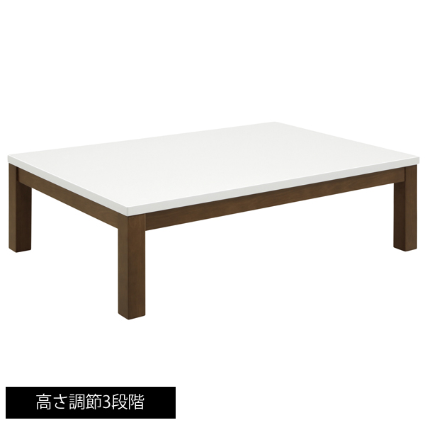 【エントリーでP10倍★クーポン配布中】こたつ 長方形 家具調こたつ 120×80 こたつ本体 三段階 継ぎ脚 高さ調節 高さ調整 継ぎ足 おしゃれな こたつ テーブル こたつテーブル (アクシス 120)
