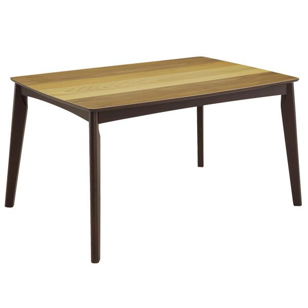 ハイタイプこたつ ダイニングこたつ おすすめ ハイ テーブル 高脚こたつ 高 足 こたつ おしゃれな ダイニングこたつテーブル 長方形 こたつテーブル こたつ本体のみ 家具調こたつ ダイニングテーブル (睦月2 120×80 寄木) ハイタイプコタツ/炬燵