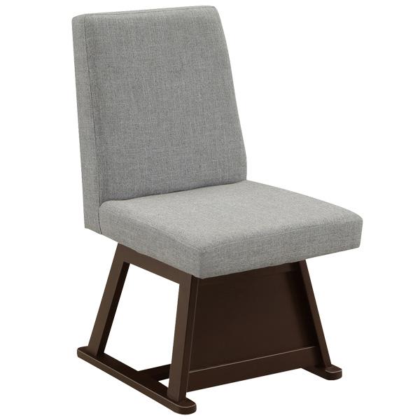 こたつチェアー こたつイス こたつ椅子 こたつ用品 ハイタイプ用 (ポーラ5 イス DBR)