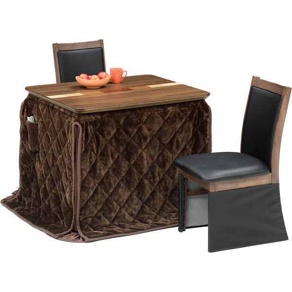 ハイタイプこたつセット [UKT-913 WN 4点セット] 90サイズ 長方形 2人掛け シンプル (UKT-913WN)テーブル×1+(UKC-222)チェア×2+(UKH-36)掛布団×1 送料無料