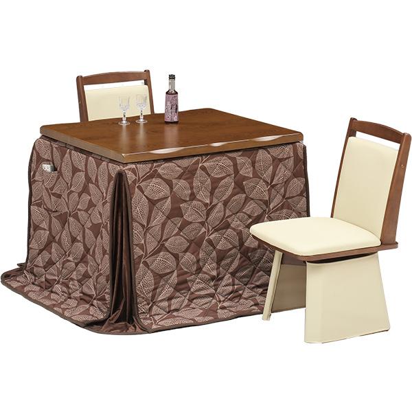 ハイタイプこたつセット [UKT-914 BR 4点セット] 90サイズ 長方形 2人掛け 和 (UKT-914BR)テーブル×1+(UKC-211BR)チェア×2+(UKH-33)掛布団×1 送料無料