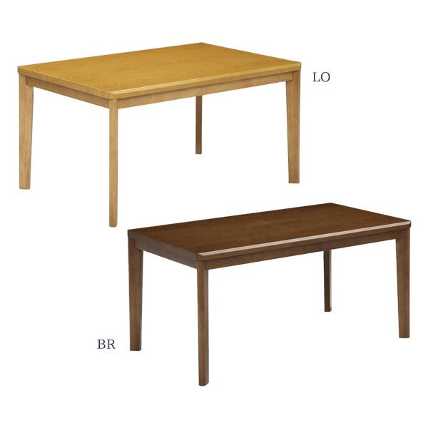 ハイタイプこたつ単品 (UKT-1357)135サイズ 長方形 こたつ本体 シンプル 送料無料