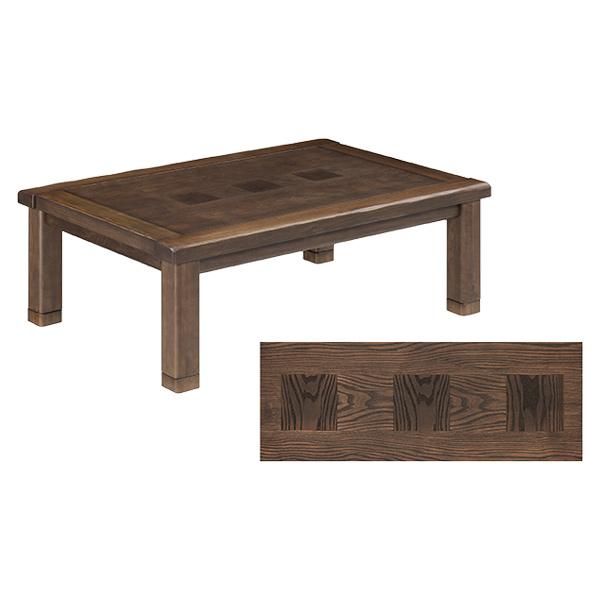 【エントリーでP10倍★クーポン配布中】ロータイプこたつテーブル単品 (桔梗)120サイズ 長方形 こたつ本体 和 送料無料