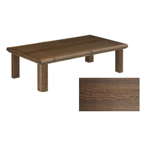 ロータイプこたつテーブル単品 (すずらん)150サイズ 長方形 こたつ本体 和 送料無料
