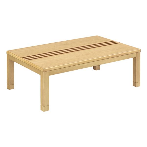 ロータイプこたつテーブル単品 (クローバー)120サイズ 長方形 こたつ本体 カジュアル 送料無料