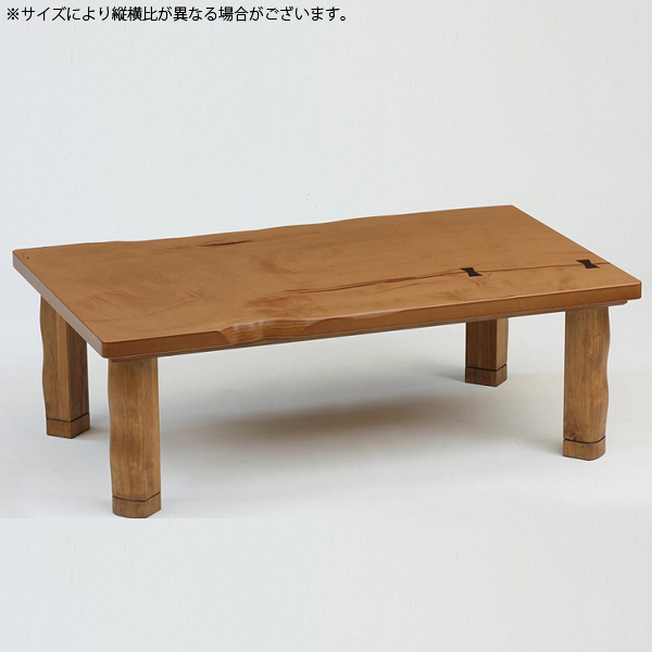 こたつ 長方形 120 こたつテーブル こたつ本体 (F栃 120)