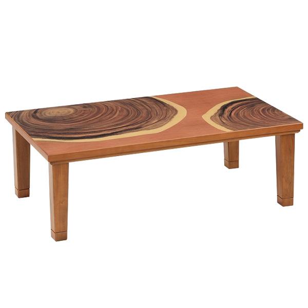 こたつ 長方形 120 こたつテーブル こたつ本体 (Fピンク&年輪 120)