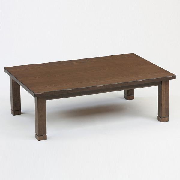 こたつ 長方形 120 こたつテーブル こたつ本体 (いこい 120)