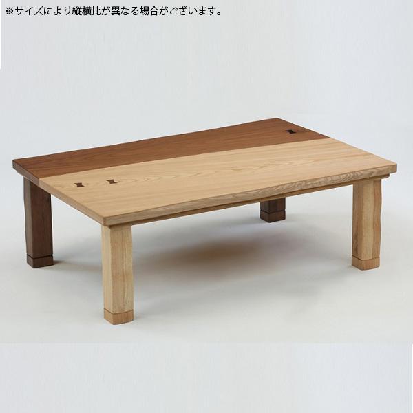 こたつ 長方形 120 こたつテーブル こたつ本体 (コンビ 120)