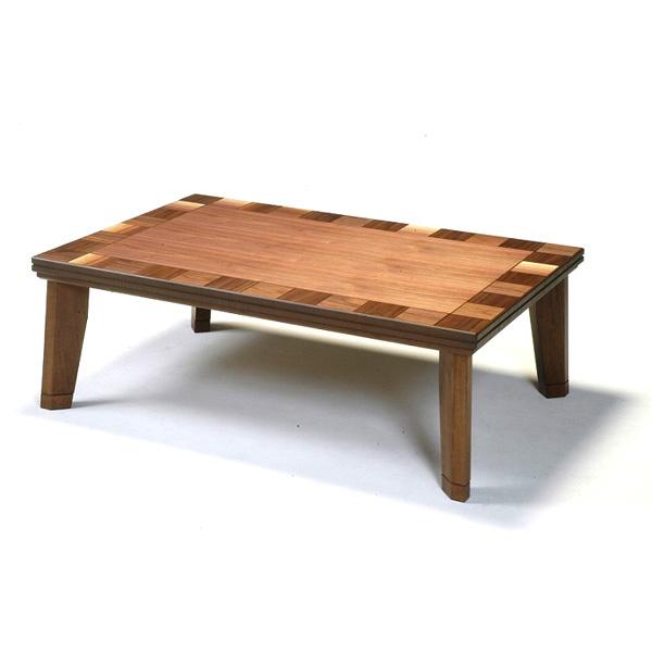 こたつ 長方形 120 こたつテーブル こたつ本体 (囲み(かこみ) ウォールナット 120)