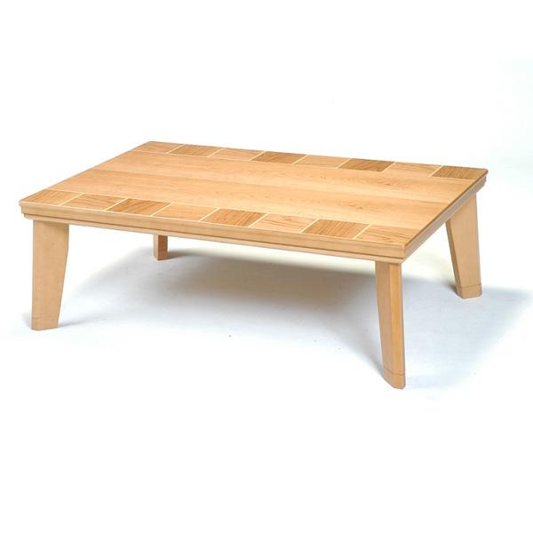 こたつ 長方形 120 こたつテーブル こたつ本体 (ブロック(ブラックチェリー) 120)