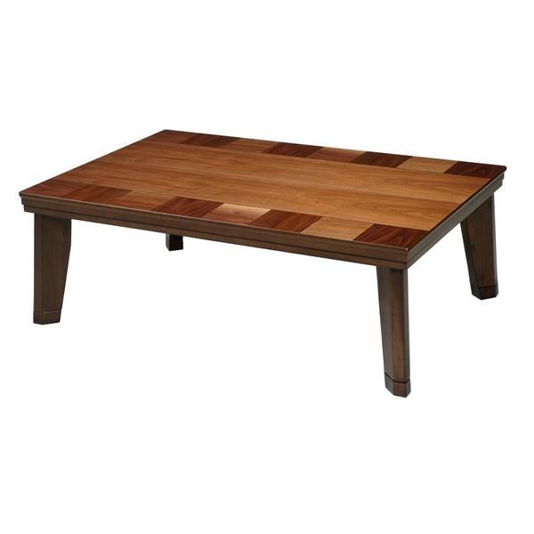 こたつ 長方形 120 こたつテーブル こたつ本体 (BKW(ウォールナット) フラットヒーター 120)