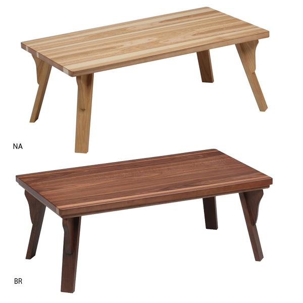 こたつ 長方形 こたつテーブル こたつ本体 (リーフ BR/NA 105)