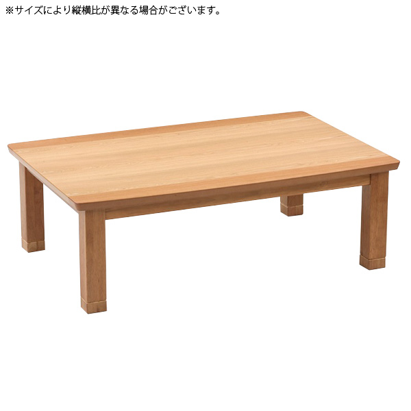 こたつ 長方形 こたつテーブル こたつ本体 (ハスラー 105)