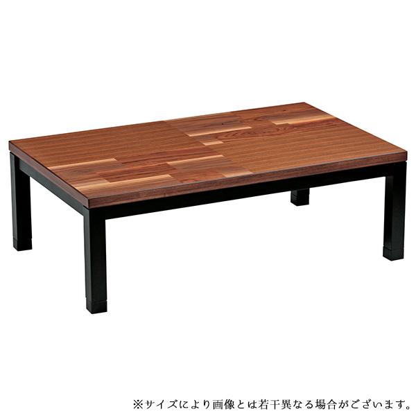 こたつ テーブル おしゃれ 電気こたつ カジュアル 長方形 (コルク 105)