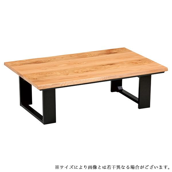 こたつ テーブル おしゃれ 電気こたつ 和風 長方形 (カイエン 120)