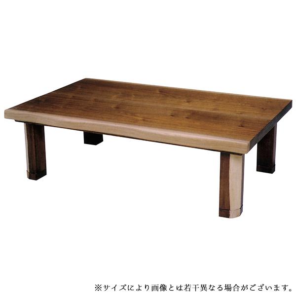 こたつ テーブル おしゃれ 電気こたつ 和風 長方形 (ゆず 135)