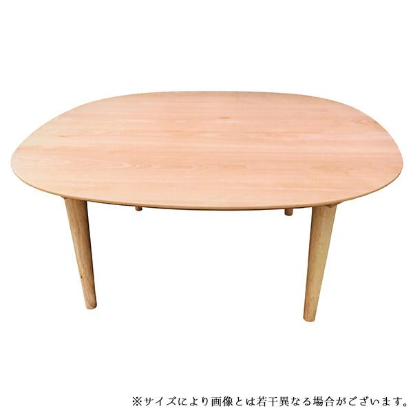 こたつ テーブル おしゃれ 電気こたつ 和風 楕円形 (オーガ・サクラ 120)