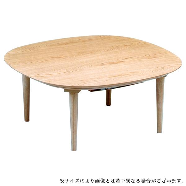 こたつ テーブル おしゃれ 電気こたつ 和風 楕円形 (オーガ・タモ 120)