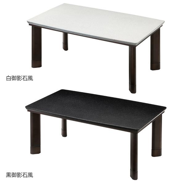こたつ 長方形 こたつテーブル 国産 リビングテーブル 家具調こたつ おしゃれ K-グラニット 120