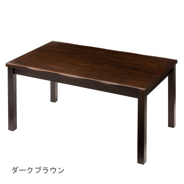 こたつ ハイタイプこたつ ダイニングこたつ 長方形 こたつテーブル 家具調こたつ 国産 おしゃれ DK-龍馬 150