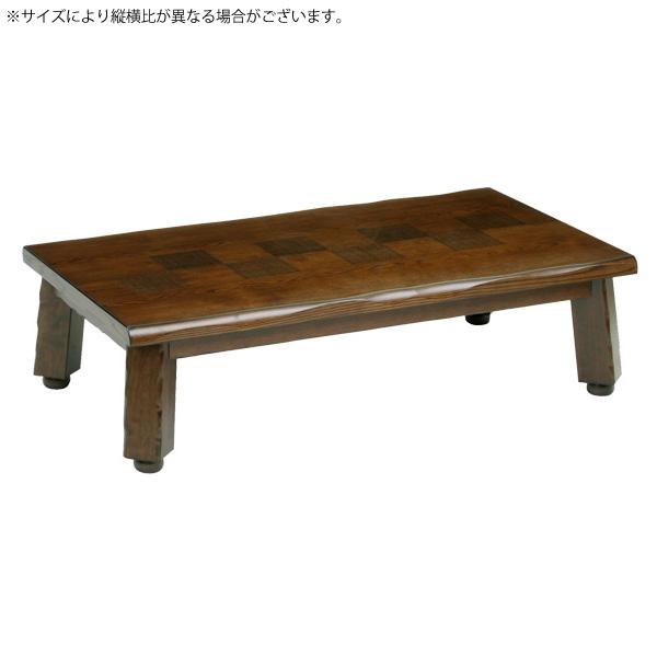 こたつ 長方形 家具調こたつ こたつテーブル こたつ本体 おしゃれな テーブル 華梢 135