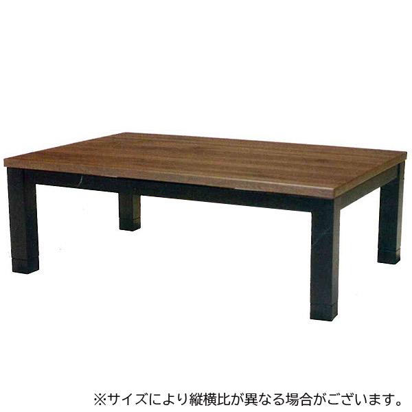 こたつ 長方形 こたつ本体 こたつテーブル 家具調こたつ 継ぎ足 継脚 炬燵 オーブ2 120