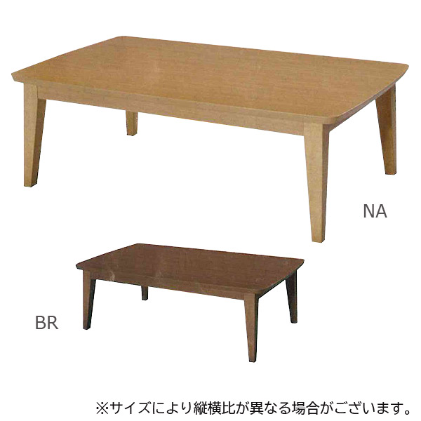 こたつ 正方形 こたつ本体 こたつテーブル 家具調こたつ 炬燵 ジェット 75