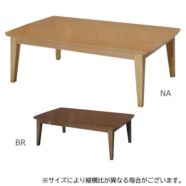 こたつ 長方形 こたつ本体 こたつテーブル 家具調こたつ 炬燵 ジェット 105
