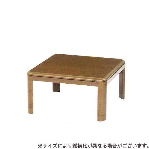 こたつ 正方形 こたつ本体 こたつテーブル 家具調こたつ 継ぎ足 継脚 炬燵 TRK MBR 80