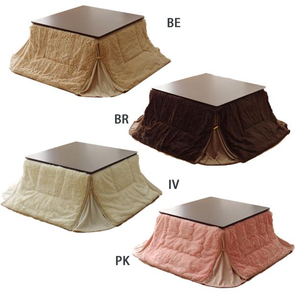 フィラメント素材 省スペース こたつ薄掛け布団単品 (フィリップ) 約180×220cm シンプル 省スペースタイプ