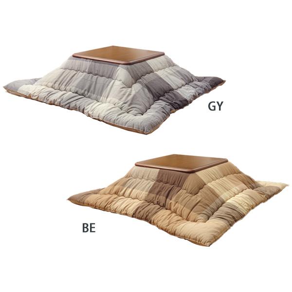 インド綿 こたつ厚掛け布団単品 (ポート) 約205×285cm シンプル 厚掛け布団