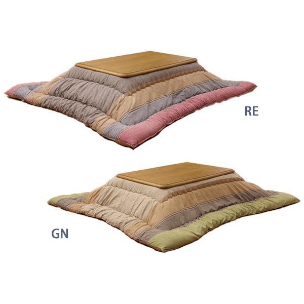 インド綿 こたつ厚掛け布団単品 (ミラン) 約205×205cm シンプル 厚掛け布団