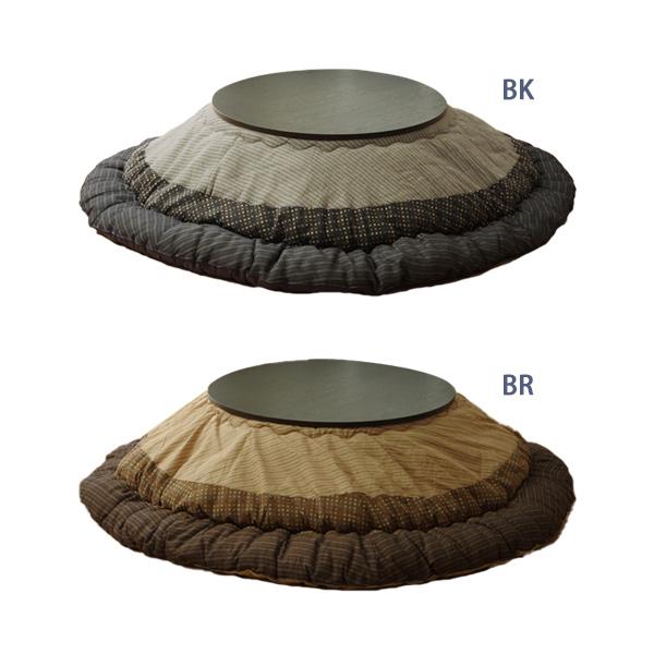 しじら 円形こたつ厚掛敷布団セット (ゆかり) 約225cm丸 和風 厚掛け布団