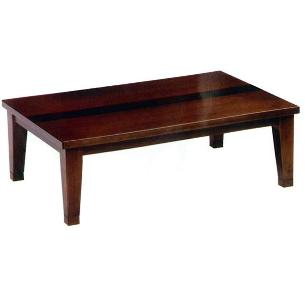 こたつ 長方形 テーブル 家具調 こたつ本体 こたつテーブル 奈良 120