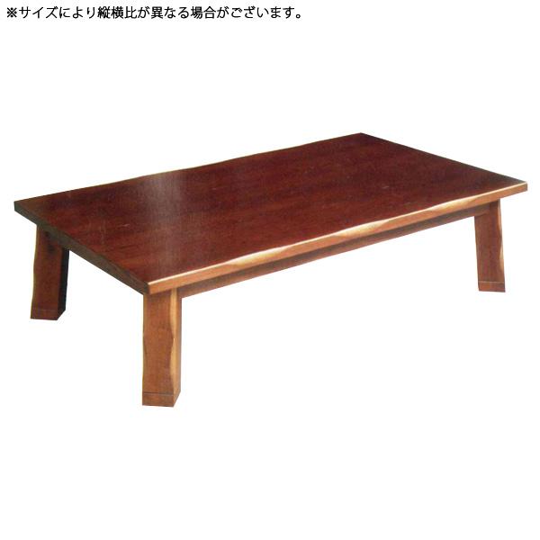 こたつ 長方形 テーブル 家具調 こたつ本体 こたつテーブル 銅田 135
