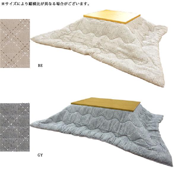 こたつ布団 正方形 こたつ掛け布団 (薄掛けこたつ布団(角型) メトロ 正方形 185×185)