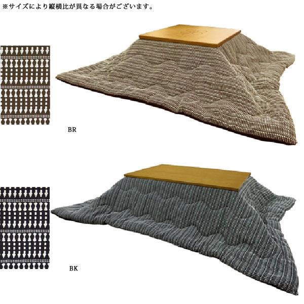 こたつ布団 正方形 こたつ掛け布団 (薄掛けこたつ布団(角型) ラダー 正方形 185×185)