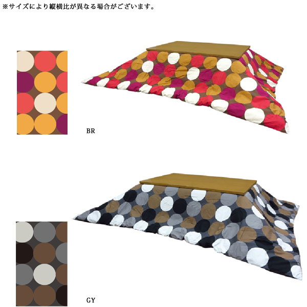 こたつ布団 長方形 こたつ掛け布団 (カバー付ヌードこたつ布団 バルーンCV 長方形 185×235)