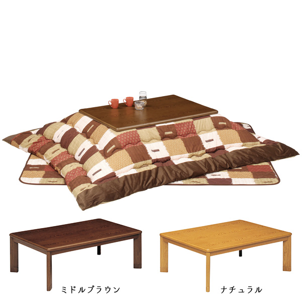 こたつ3点セット (ネオ+華小路) こたつテーブル+こたつ掛布団+こたつ敷布団