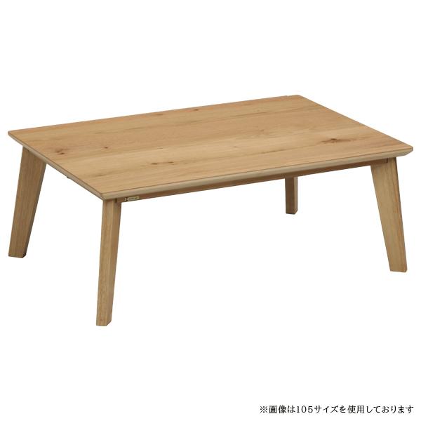 3/4 20時~ポイントアップ&限定クーポン配布中!こたつ 長方形 おしゃれ こたつ テーブル こたつ 本体 リビングテーブル 【パリス120 QW-004 120×70サイズ】 コタツ 炬燵 暖房器具