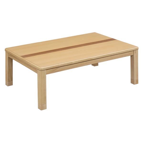 3/4 20時~ポイントアップ&限定クーポン配布中!こたつ 長方形 テーブル こたつ本体 家具調こたつ 電気こたつ 継脚付 継ぎ足 高さ調節 おしゃれ ハート 120サイズ
