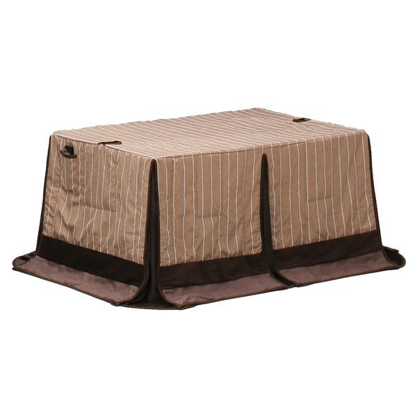 こたつ布団 ハイタイプ 長方形 掛け布団のみ ダイニングこたつ用 かけ布団のみ 高脚こたつ用 おしゃれ かわいい UKH-52 135×85用