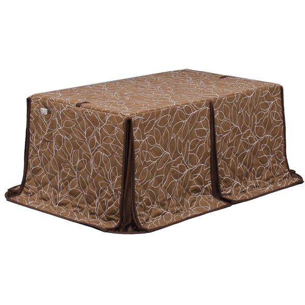 こたつ布団 ハイタイプ 長方形 掛け布団のみ ダイニングこたつ用 かけ布団のみ 高脚こたつ用 おしゃれ かわいい UKH-56 150×90用