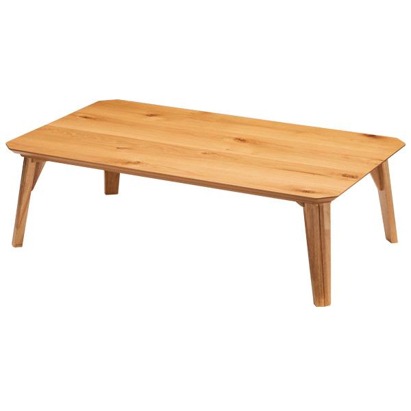 こたつ 長方形 120 こたつテーブル おしゃれ リックス 120