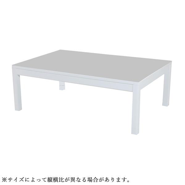 3/4 20時~ポイントアップ&限定クーポン配布中!こたつ 長方形 テーブル 本体 おしゃれ 家具調こたつ 電気こたつ ブリアン 120 SIL