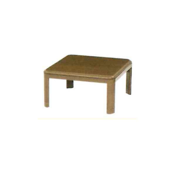 3/4 20時~ポイントアップ&限定クーポン配布中!こたつ 正方形 テーブル 本体 おしゃれ 家具調こたつ 電気こたつ アーチ 80