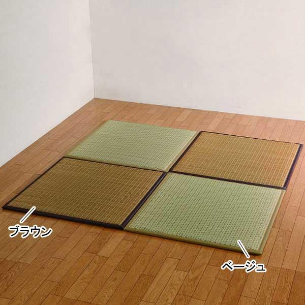 【送料無料】 ユニット畳 い草 純国産 約82×82cm(BE・BR) 6枚セット 【 ふっくらピコ 】 組み合わせ・レイアウト自由自在
